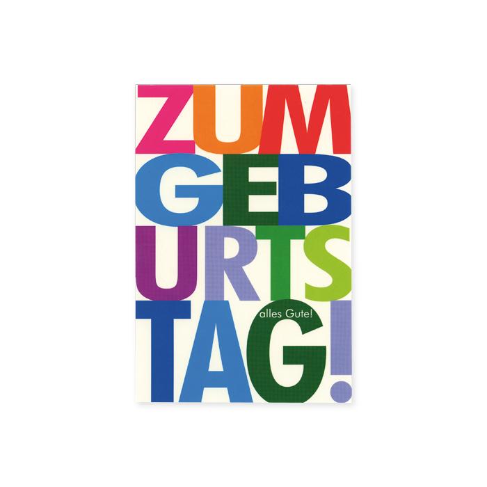 ABC Birthday card - Zum Geburstag!
