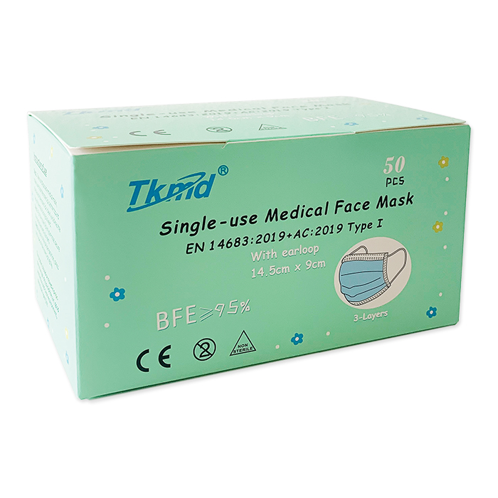 Disposable medical face mask for kids