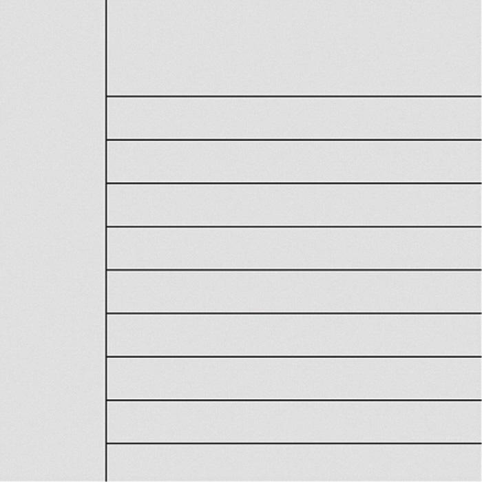 Heftblätter 9 mm liniert