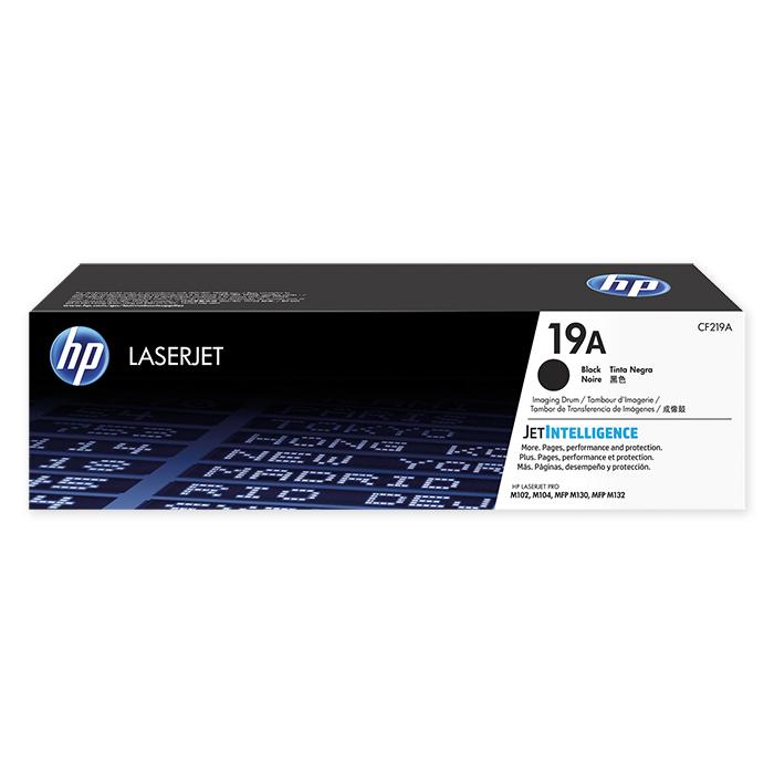 HP Toner-Modul Nr. 17 + Zubehör Imaging Drum, 12'000 Seiten