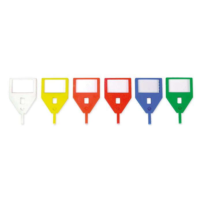 Kystor Key chain Visu-Color key ring, white