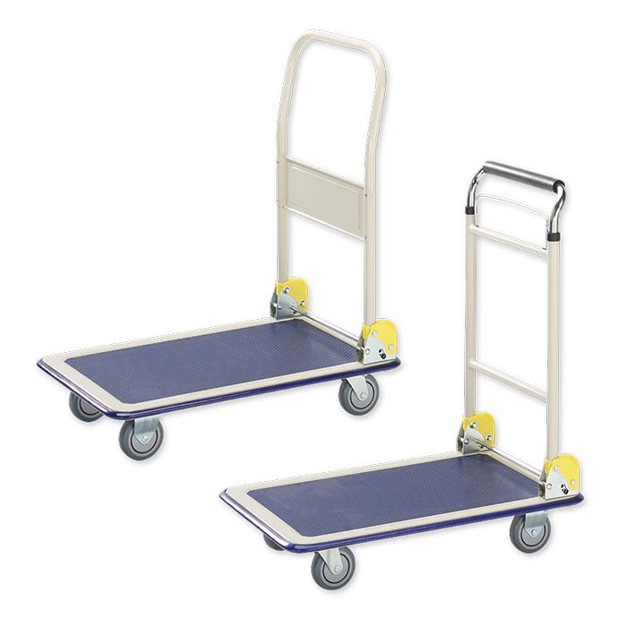 Max platform trolley